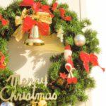 クリスマスの飾りはいつから出すもの?11月じゃ早い?